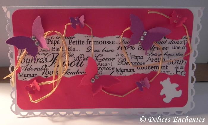 carte naissance 1